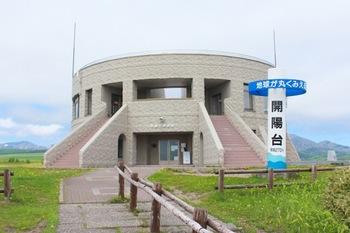 kaiyodai01.jpg