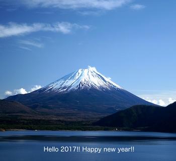 富士山.jpeg
